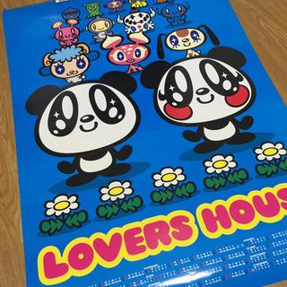 スーパーラヴァーズ(SUPER LOVERS)の処分!ラバーズハウスポスターカレンダー 2003 (ポスターフレーム )