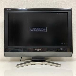 シャープ(SHARP)のSHARP AQUOS 20V型 ハイビジョン液晶テレビ 2010年製(テレビ)