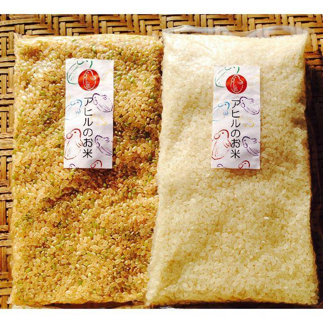 お試しセット♪岡山県備前市産「アヒルのお米」H29年度産3合白米1袋・玄米1袋 食品/飲料/酒の食品(米/穀物)の商品写真