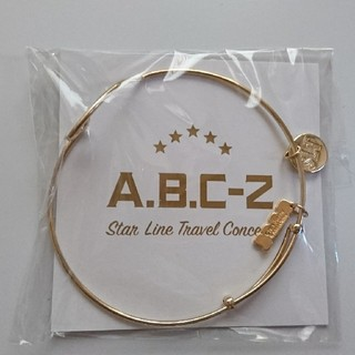 エービーシーズィー(A.B.C.-Z)のA.B.C-Z☆Star Line Travel Concert☆グッズ(アイドルグッズ)