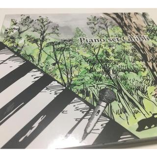 ジブリ(ジブリ)のピアノセットジブリ  PianosetGhibli(アニメ)