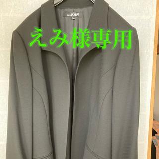 未使用♡IGIN喪服、礼服23号 大きいサイズ(礼服/喪服)