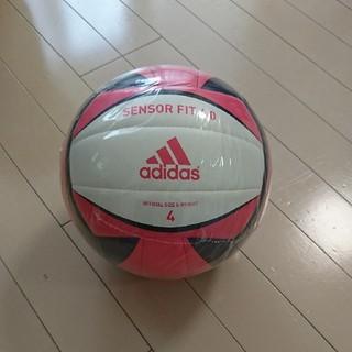 アディダス(adidas)のadidasボール(バレーボール)