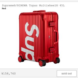 シュプリーム(Supreme)のSupreme RIMOWA RED 45L(トラベルバッグ/スーツケース)