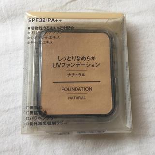 ムジルシリョウヒン(MUJI (無印良品))のUVファンデーション(標準色)(ファンデーション)