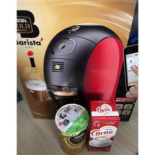 ネスレ(Nestle)のネスカフェバリスタ ネスカフェバリスタアイ (コーヒーメーカー)