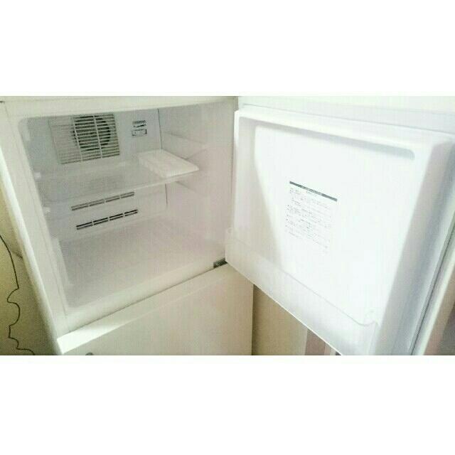 無印良品 冷蔵庫 137L ...
