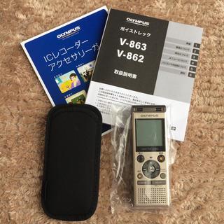 オリンパス(OLYMPUS)のOLYMPUS Voice Trek ICレコーダー ゴールド V-863GLD(ポータブルプレーヤー)