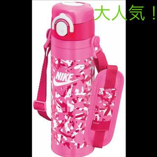 ナイキ(NIKE)のナイキ 水筒 ピンク!(水筒)