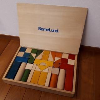 ボーネルンド(BorneLund)の☆値下げしました☆ボーネルンド カラー 積み木(積み木/ブロック)