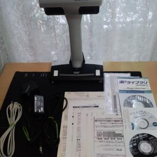 フジツウ(富士通)のFujitsu ScanSnap SV600(PC周辺機器)