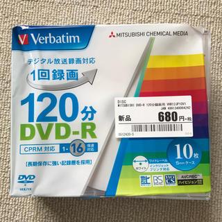 ミツビシ(三菱)のDVD-R 120分録画用(その他)