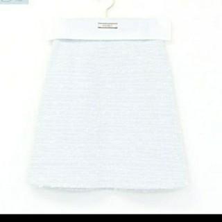 フォクシー(FOXEY)の新品 FOXEY スカート ツイード 42 リボンツイード 入学式 スーツ(ひざ丈スカート)