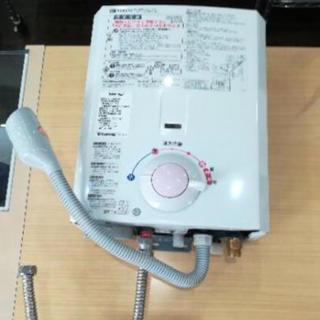 ノーリツ(NORITZ)の瞬間湯沸し器 GQ-530mw(その他 )