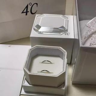ヨンドシー(4℃)の4℃ ブライダル 結婚指輪(リング(指輪))