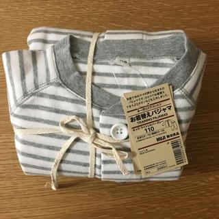 ムジルシリョウヒン(MUJI (無印良品))の【新品タグ付】無印 キッズ パジャマ 110(パジャマ)