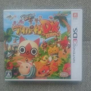ニンテンドー3DS(ニンテンドー3DS)のアイルー村DX  3DS(家庭用ゲームソフト)