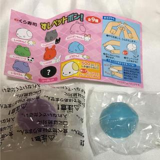 くら寿司 すしペットポン 2個セット ぷちわんこ  いなりさん 新品未開封 (キャラクターグッズ)