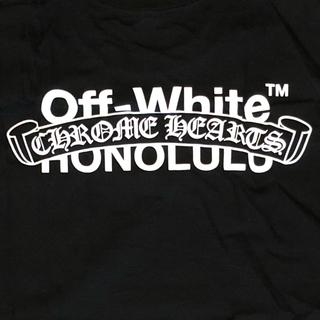 オフホワイト(OFF-WHITE)のOFF WHITE × Chrome Hearts tee(Tシャツ/カットソー(半袖/袖なし))