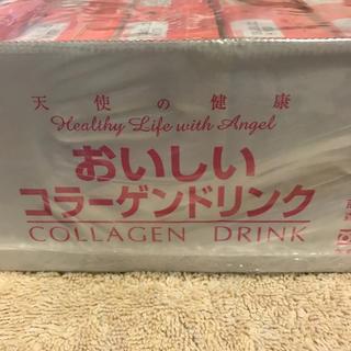 モリナガセイカ(森永製菓)の美味しいコラーゲンドリンク(コラーゲン)