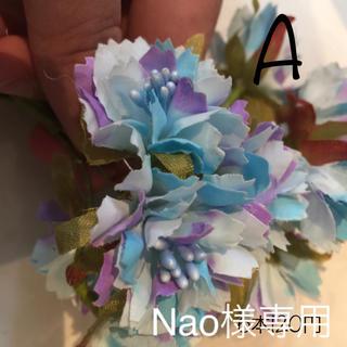 Nao様専用ページ(その他)