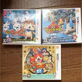 ニンテンドー3DS(ニンテンドー3DS)の3DS 妖怪ウォッチ セット(家庭用ゲームソフト)