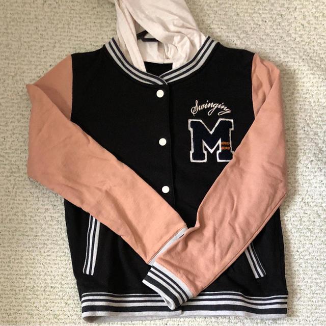 THE EMPORIUM(ジエンポリアム)のスタジャン レディースのジャケット/アウター(スタジャン)の商品写真