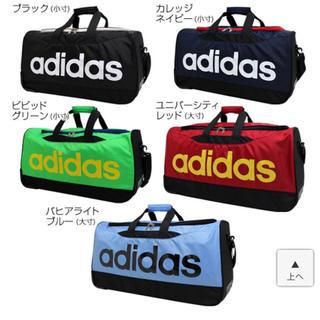 アディダス(adidas)のadidasキャリーバッグ(旅行用品)