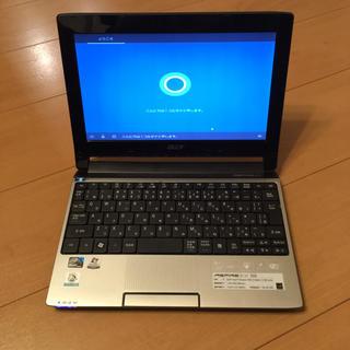 エイサー(Acer)のacer / aspire one 533 メモリ2GB Windows10(ノートPC)