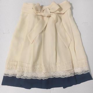 ロディスポット(LODISPOTTO)のLODISPOTTO 裾レースバイカラースカート(ひざ丈スカート)