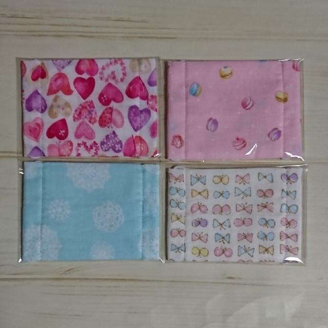 マスク 雑菌 、 【ほのまま様☆専用】子供マスク☆4枚セットの通販
