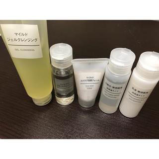 ムジルシリョウヒン(MUJI (無印良品))の無印良品 クレンジング 洗顔 化粧水 乳液(化粧水 / ローション)
