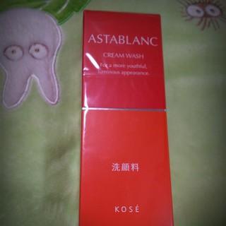 アスタブラン(ASTABLANC)のKOSE アスタブラン 洗顔料(洗顔料)