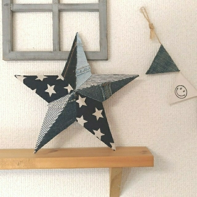 デニムバーンスター☆STAR(type-A) ハンドメイドのインテリア/家具(インテリア雑貨)の商品写真