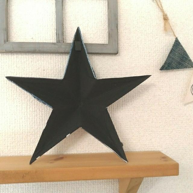 デニムバーンスター☆STAR(type-B) ハンドメイドのインテリア/家具(インテリア雑貨)の商品写真