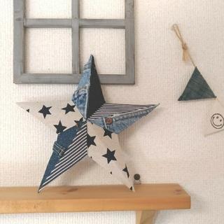 デニムバーンスター☆STAR(type-B)(インテリア雑貨)