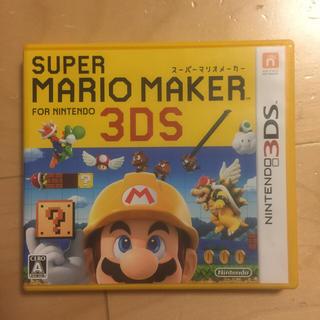 ニンテンドー3DS(ニンテンドー3DS)のスーパー マリオメーカー  3DS(家庭用ゲームソフト)