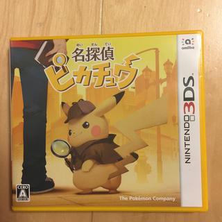ニンテンドー3DS(ニンテンドー3DS)の名探偵ピカチュウ 3DS(家庭用ゲームソフト)