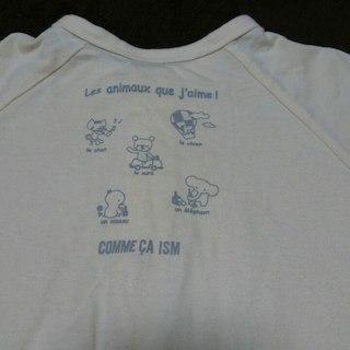 コムサイズム(COMME CA ISM)の2WAYウォール 半袖 コムサイズム クリーム色 size50~70(カバーオール)