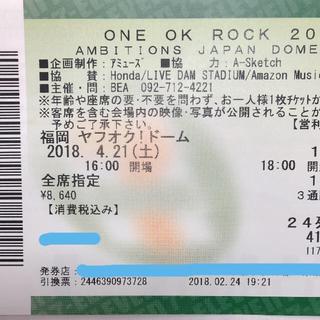 ワンオクロック(ONE OK ROCK)のONE OK ROCK ライブチケット(国内アーティスト)