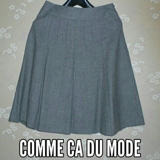 コムサデモード(COMME CA DU MODE)のお値下げ中!コムサデモード 膝丈スカート サイズ7号 (ひざ丈スカート)