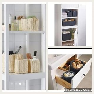 イケア(IKEA)の【新品未使用】IKEA NORDRANA 【2ピースセット】バスケット(棚/ラック/タンス)