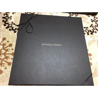 ボッテガヴェネタ(Bottega Veneta)のボッテガ 空き箱(ショップ袋)