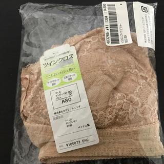 新品未使用 ツインクロスノンワイヤーブラ【送料無料】(ブラ)