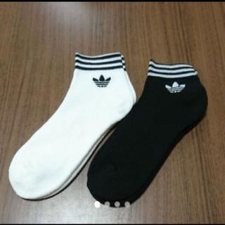 アディダス(adidas)の新品☆adidas☆アディダス☆オリジナルス☆レディース☆ソックス☆靴下(ソックス)