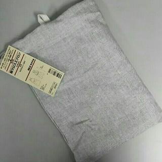 ムジルシリョウヒン(MUJI (無印良品))の新品 無印良品 肩クロスエプロン・生成(収納/キッチン雑貨)