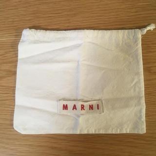 マルニ(Marni)のMARNI 保存袋 約17×21cm(その他)