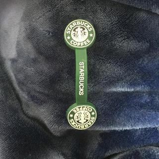 スターバックスコーヒー(Starbucks Coffee)のコードクリップ(その他)