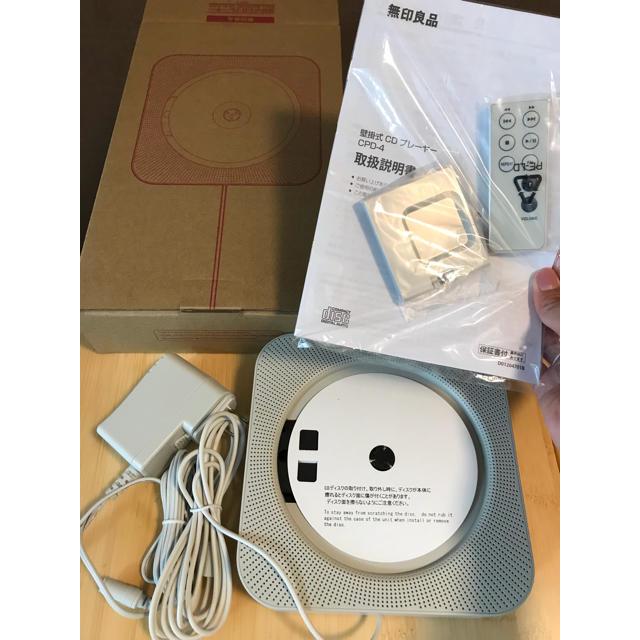 MUJI (無印良品)(ムジルシリョウヒン)の【新品】壁掛け式CDプレーヤー 無印良品 スマホ/家電/カメラのオーディオ機器(ポータブルプレーヤー)の商品写真