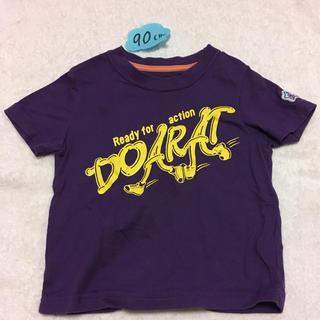 Doarat 90cm Tシャツ 紫